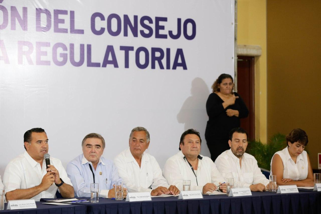 03AGO-RB-Consejo-Mejora-Regulatoria-2.jpg