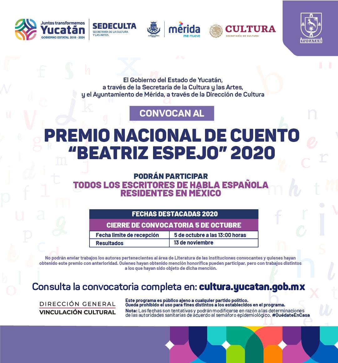 Convocatoria-Beatriz-Espejo-2020.jpg